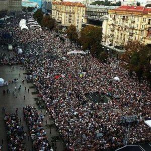 500 mil ucranianos se reúnem para celebrar a fidelidade de Deus