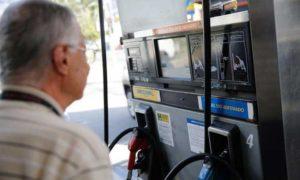 Preço médio da gasolina é de R$ 4,538 , diz ANP